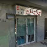 おすすめ貸店舗・事務所!!なんと4万円