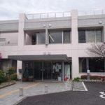 踊場地区センター(各種施設)