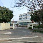 中田中学校(学校)