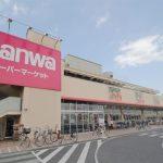 スーパーSANWA‥‥310m