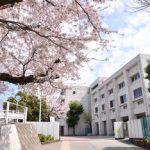 平戸中学校(学校)