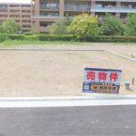 【売主】手数料0円 笠間3丁目売地 3300~3380万円