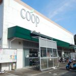 ユーコープ(スーパー)中田店まで徒歩約4分。(ショッピング)
