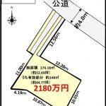総面積約174.18㎡(約52.69坪)、有効部分約148㎡(約44.77坪)